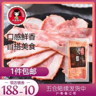 【雨润美式腌肉片2斤】披萨手抓饼火锅早餐培根 肉片 烘焙原材料