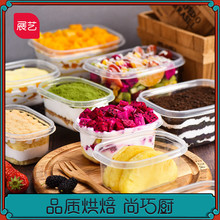 A thousand layers of disposable bean milk box cake, halberd tiramisu wooden chaff cup fruit packing packing box