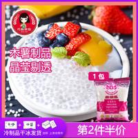 熊猫星白西米500g泰国进口小西米椰浆西米露芋圆奶茶甜品月饼原料