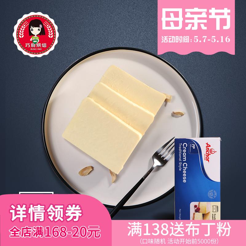 【 своевременно кухня выпекать выпечка _ сейф хорошо крем древесный гриб ученый 1кг】сливочный сыр крем молоко сыр молоко сыр торт оригинал