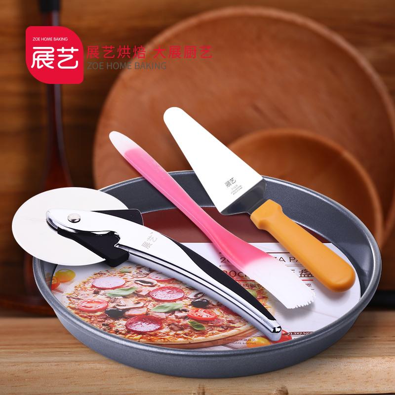 展藝烘焙模具 披薩工具套餐 8寸比薩套裝 披薩盤矽膠刷輪刀鏟刀