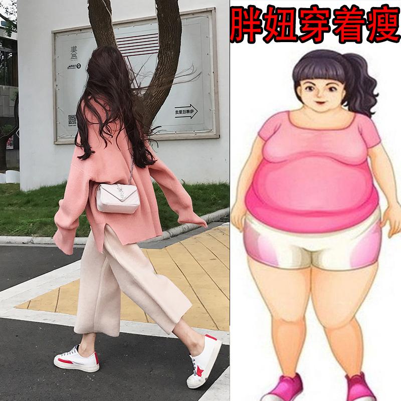 微胖秋季女装2018新款大码毛衣洋气套装胖mm早秋宽松两件套胖妹妹