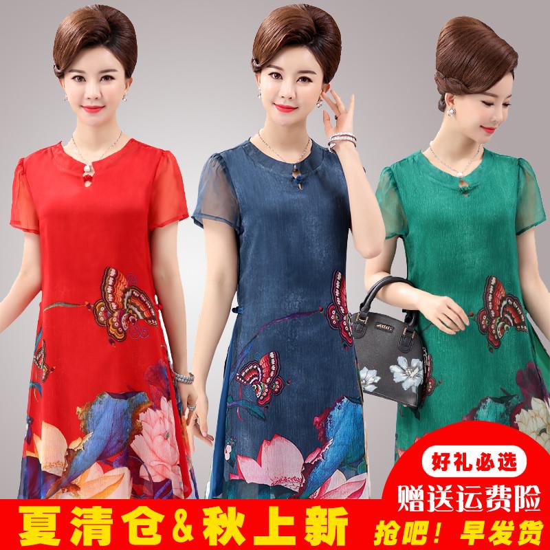 夏装中老年女装连衣裙40-50-60岁短袖雪纺中年妇女妈妈装真丝裙子