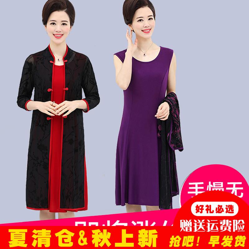 新款秋装妈妈连衣裙2018新品中老年女装复古中年中长款两件套裙子