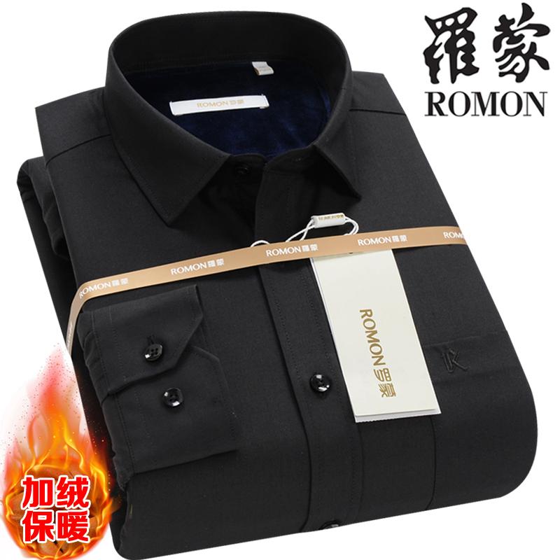 罗蒙冬季男士黑色长袖保暖衬衫中青年商务职业正装加绒加厚棉衬衣图片