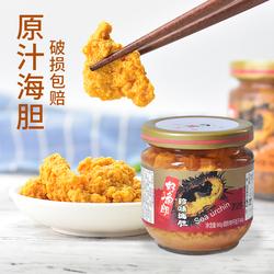 原汁海胆罐头 海胆黄刺身即食大连好渔郎海胆酱 海鲜水产158g包邮