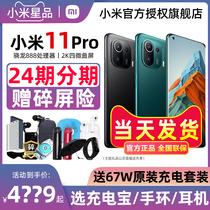 系列手机全新正品手机10手机全网通官方旗舰店官网870骁龙5g10S小米小米Xiaomi期免息送充电套装12