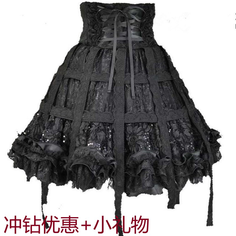 Harajuku dark Lolita sequined birdcage skirt Gothic small dress high waist Lace Rose skirt