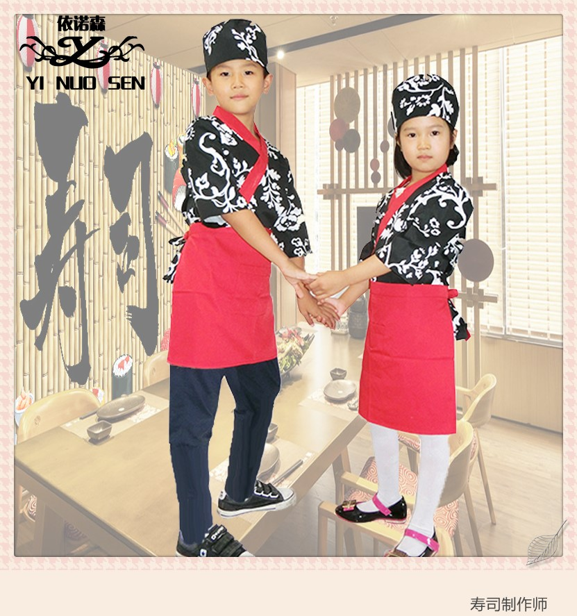 Children's dessert Japanese chef customized sushi shop clothing children's professional clothing experience Clothing role play clothing