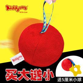 追视红球新生婴儿视觉锻炼黑白球宝宝视力追视训练玩具手抓球红色