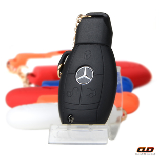Mercedes-Benz C-Class sets key key E-Class R-Class S-Class G-grade silicone key protective sleeve