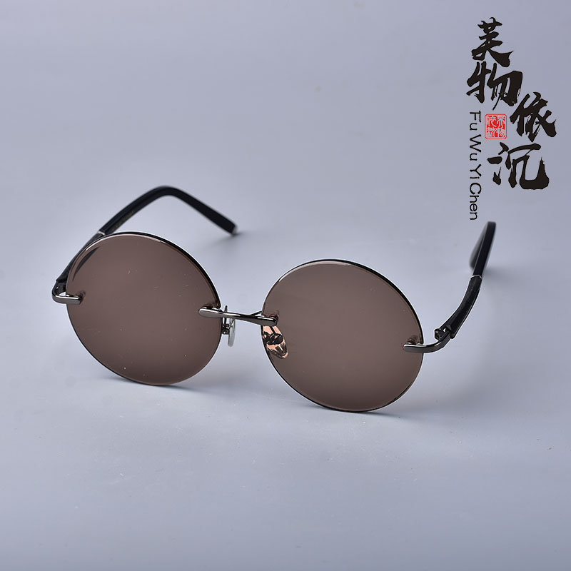 Genuine natural Donghai crystal old stone glasses retro frameless round mens high-end sunglasses crystal sunglasses