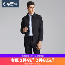 Jinlilai 2018 autumn new men's anti-wrinkle windproof warm stitching lapel zipper jacket jacket FL