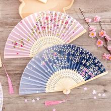 古风扇子折扇夏季古典中国风女式流苏舞蹈扇随身折叠小竹扇手摇扇