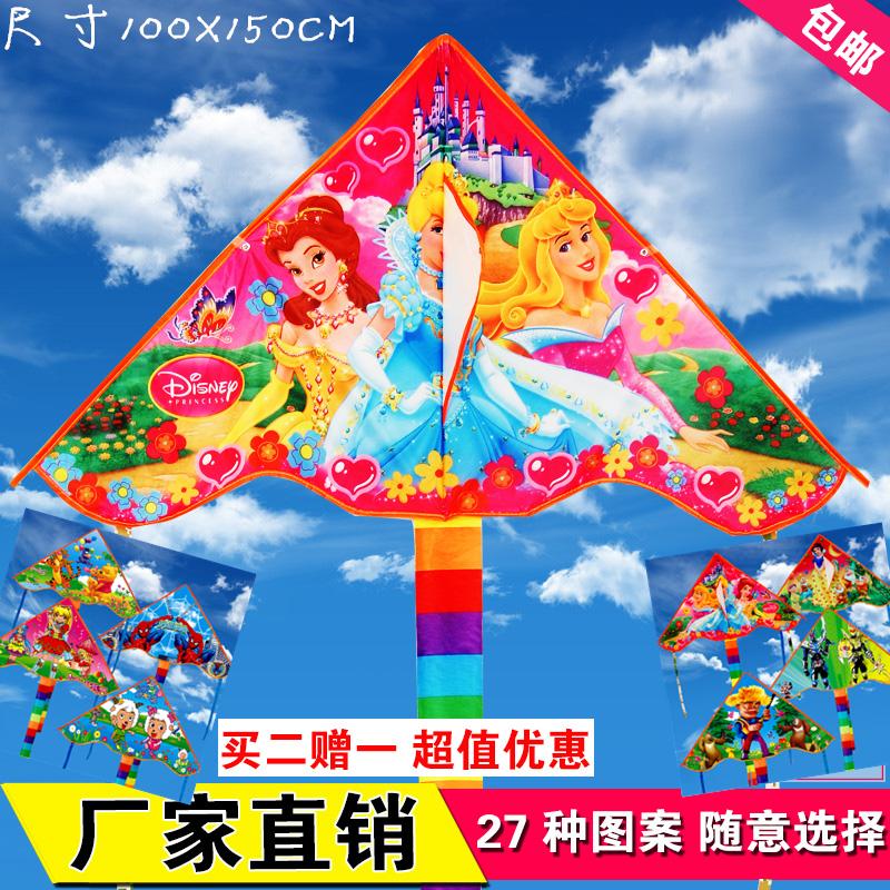 Гуандун коршун бесплатная доставка полет радуга треугольник мультики дети хуан люди принцесса коршун при покупки 2 вещей - 3я в подарок