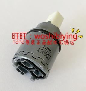 原装 TOTO 龙头阀芯 DH386 TLG04304B TLG04306B TLG04307B 04308