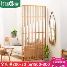 日式竹子屏风隔断客厅家用简约实木格栅折叠移动入户玄关落地座屏