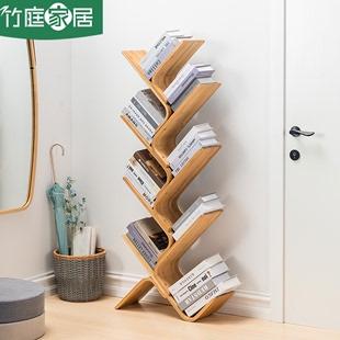 创意树形书架置物架实木简易儿童学生简约落地多层小型书柜收纳架