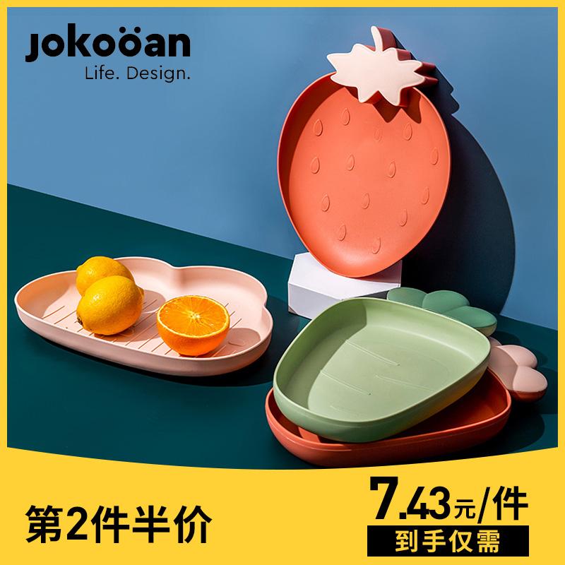 塑料水果盘北欧简约创意家用干果碟客厅瓜子坚果零食糖果盒收纳盘图片