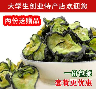包邮500g黄瓜干黄瓜条片钱青瓜干 干菜干货农家土特产脱水蔬菜