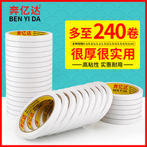 Ben Yida double-sided adhesive strength ultra-thin transparent without leaving marks high viscosity fixed wall sponge super sticky hand wide tape ornaments viscose stick stationery office supplies on both sides of double-sided tape wholesale