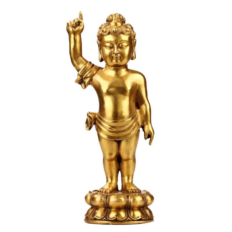 广缘德黄铜浴佛释迦牟尼太子佛佛像指天指地佛铜像摆件工艺品