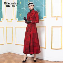 帝弗润驰贵夫人风衣洋气长款风衣女过膝英伦风格子超长款风衣外套