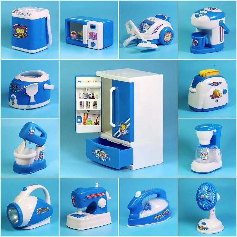 电动仿真迷你小家电玩具套装洗衣机男孩女孩过家家61儿童节礼物