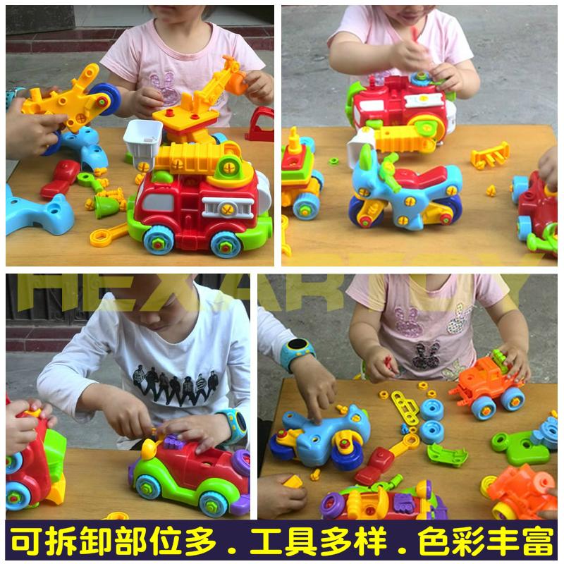 儿童拆装玩具男孩可拆卸螺丝刀组装玩具车宝宝幼儿园益智3-4-5岁
