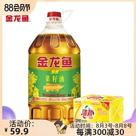 金龙鱼醇香菜籽油5L优质健康炒菜食用油家用菜籽原香炒菜烹饪图片