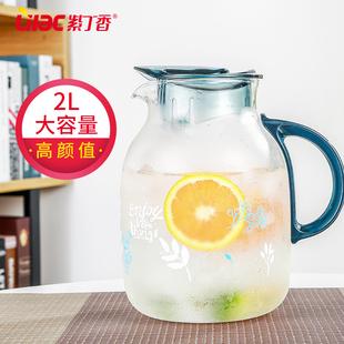 紫丁香耐高温玻璃冷水壶创意果汁壶大号凉白开水茶壶家用水瓶套装
