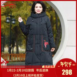 中年妈妈秋冬外套中老年棉衣女装冬装加肥加大厚中长款棉服200斤