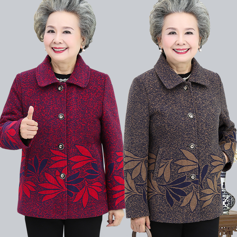 Add down can choose elderly womens autumn and winter tweed coat 60 year old mother spring and autumn coat granny big size