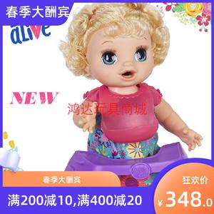 孩之宝淘气宝贝小吃货喝水娃娃玩具