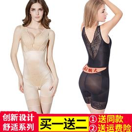 香妮美人计正品后脱燃脂瘦身衣产后塑形塑身连体超薄收腹提臀内衣