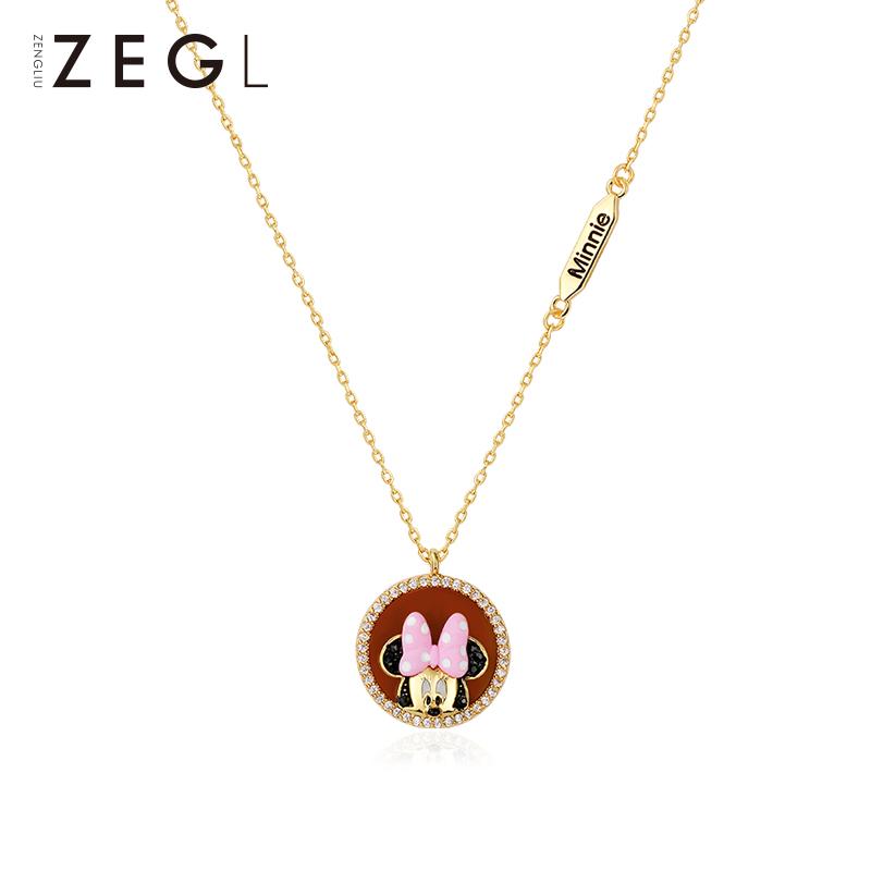 迪士尼ZEGL米奇设计师款本命年系列米妮圆牌情侣项链女轻奢锁骨链
