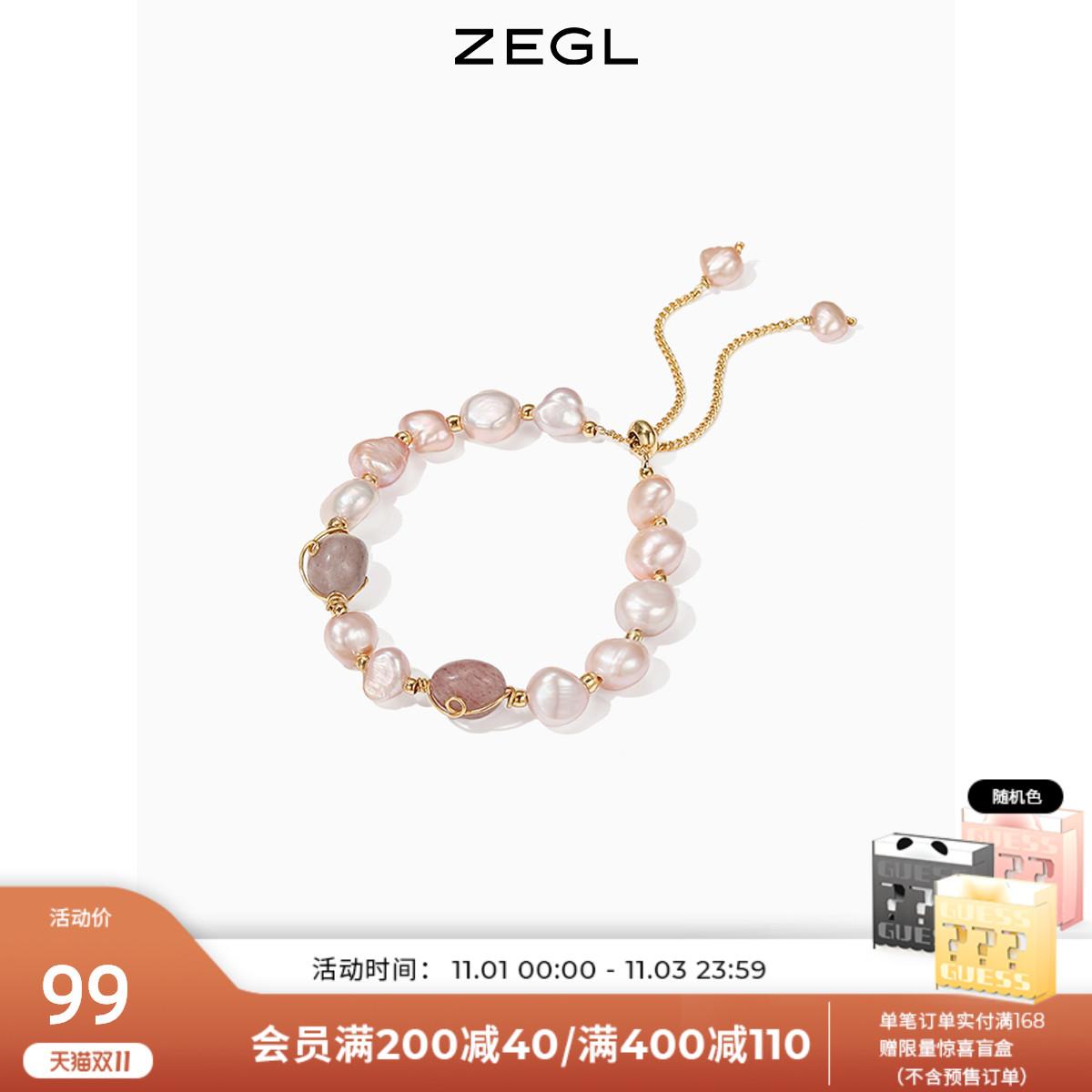 ZEGL巴洛克异形珍珠手链女ins小众设计轻奢高级感复古串珠手饰品