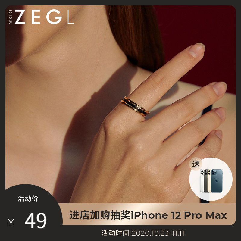 Zengliu titanium steel index finger ring women's fashion simple cool fashion personality net red tail ring three piece set