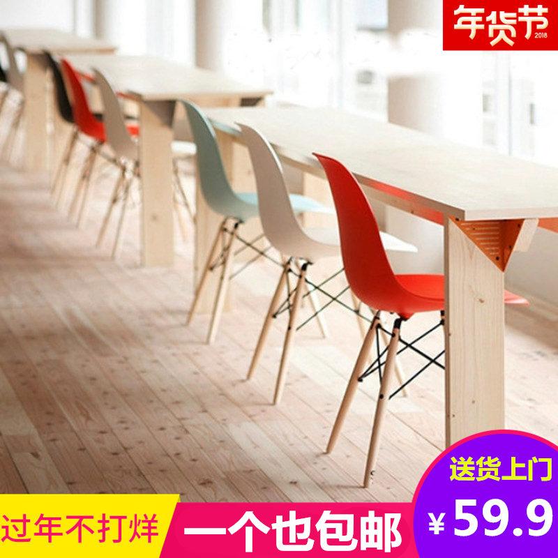 Ирак уильямс дерево нога современный простой нордический дизайн стул кофе творческий мода стул офис случайный стул