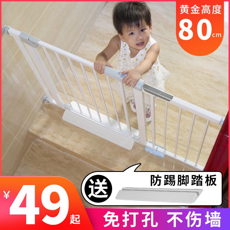 儿童楼梯护栏安全门宝宝楼梯口防摔护栏杆宠物狗狗围栏栅栏隔离门