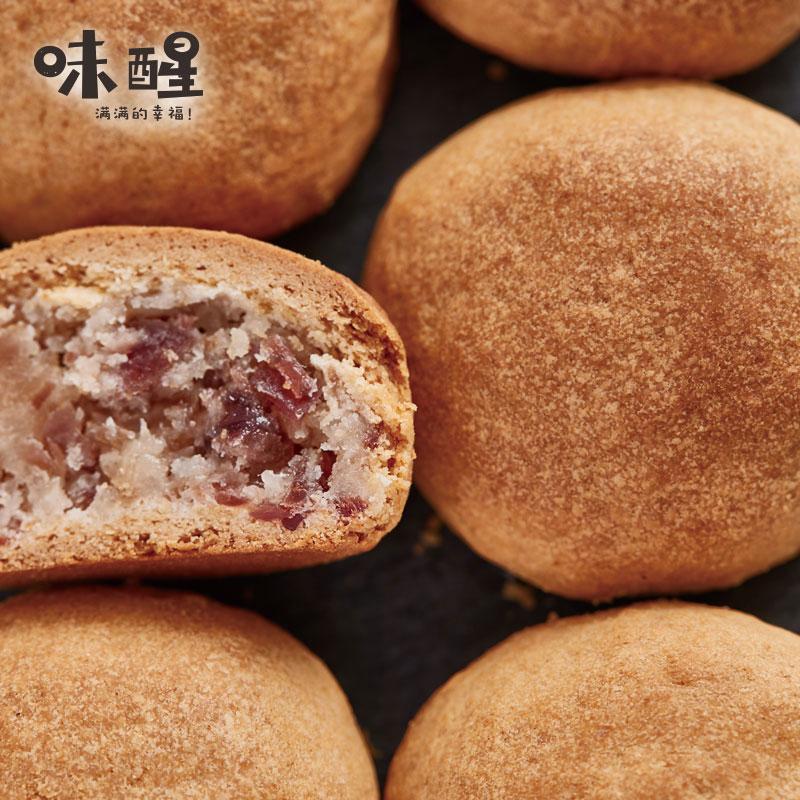 【味醒】云腿红饼300g6个宣威火腿云南贵州特色鲜香酥壳滇式月饼