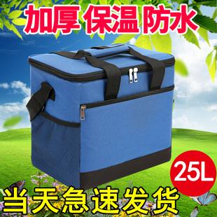 美团小号外送快餐包户外便携防水野餐冷藏冰包 外卖保温箱加厚20L