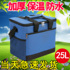 Takeaway Incubator Thicken 20L Meituan Small Delivery Snack Bag Outdoor Portable Waterproof Picnic Refrigerated Ice Pack