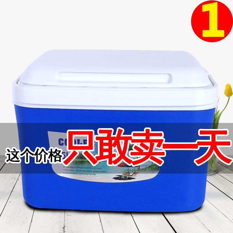 保温箱冷藏箱子车载户外冰箱冰桶摆摊户外便携保冷冰泡沫车载保鲜