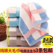 三利精梳棉蜂巢寂洗脸面巾日式男女大人双面纱布耐脏薄红色毛巾