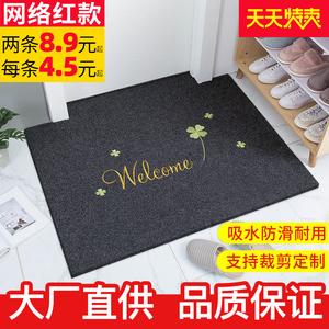 进门地垫入户门垫子厨房卫生间吸水脚垫浴室防滑家用卧室门口地毯