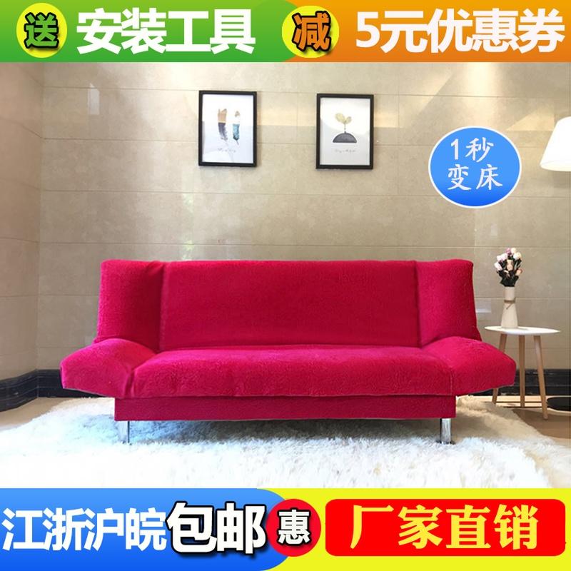 特价两用单人双人三人可折叠懒人布沙发床多功能小户型客厅1.8米