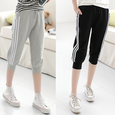 South Korean Capris womens summer thin and versatile big size student sports leisure Korean loose pants 7-point middle pants