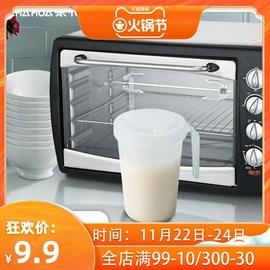 茶花牛奶杯微波炉专用带盖可加热儿童早餐家用喝牛奶冲奶杯奶杯子图片