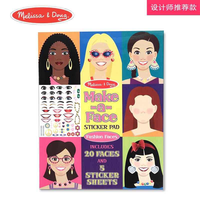 美国Melissa & Doug时尚女孩美妆贴纸本 儿童贴纸宝宝贴纸 贴